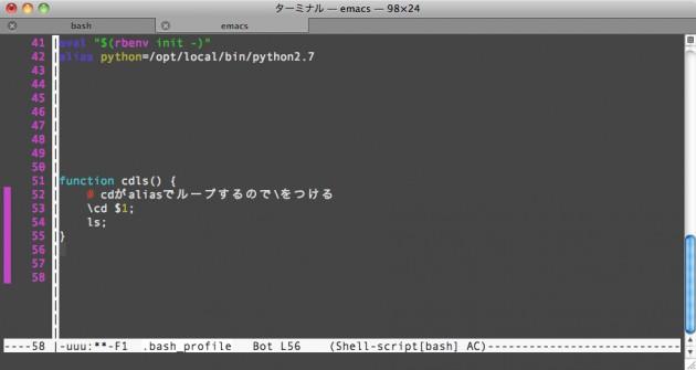 ターミナル — emacs — 98×24