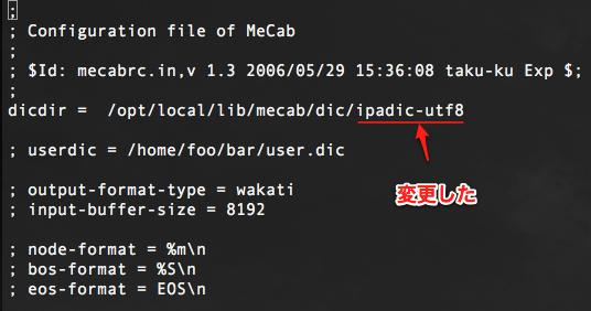 ターミナル — emacs — 99×41-1