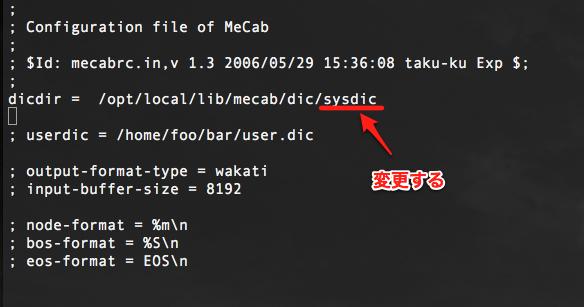 ターミナル — emacs — 99×41