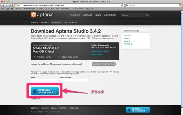 Aptana | Download Aptana Studio 3.4.2