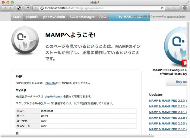 MAMP-2 3