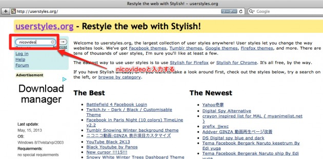 Restyle the web with Stylish! - userstyles.org