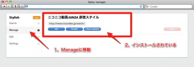 Styles manager-1