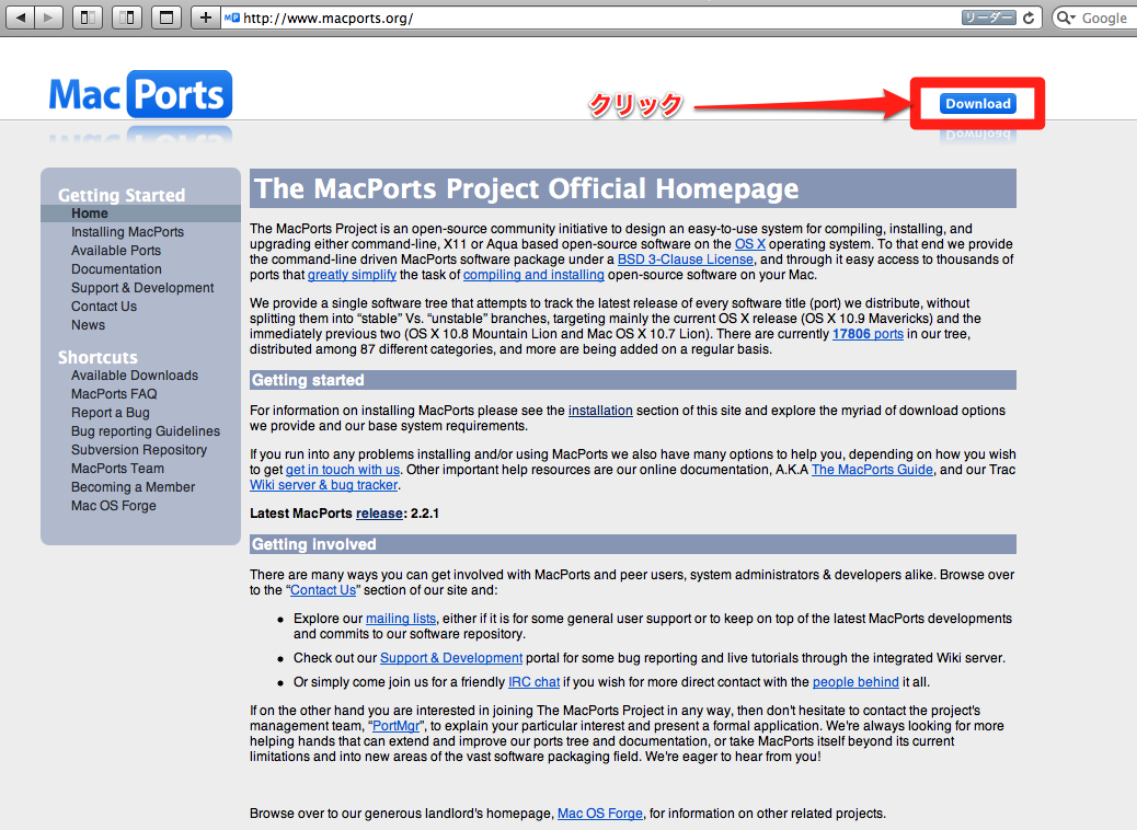 The MacPorts Project -- Home