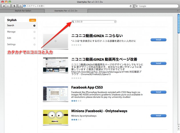 Usertyles for «ニコニコ»