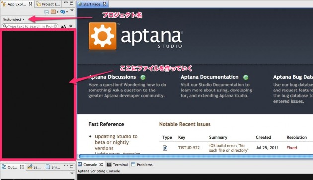 Web - Aptana Studio Start Page - Aptana Studio 3 - _Users_candle_Documents_Aptana Studio 3 Workspace-1