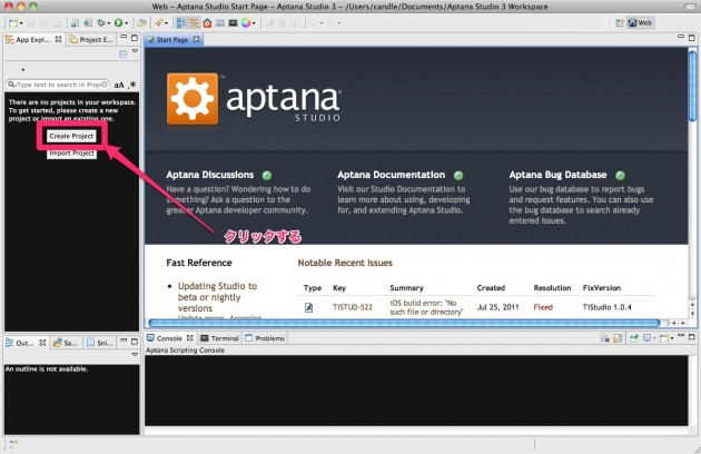 Web - Aptana Studio Start Page - Aptana Studio 3 - _Users_candle_Documents_Aptana Studio 3 Workspace