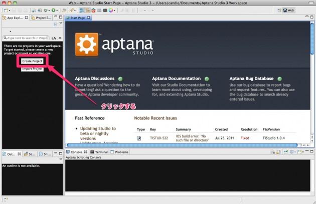 Web - Aptana Studio Start Page - Aptana Studio 3 - _Users_candle_Documents_Aptana Studio 3 Workspace