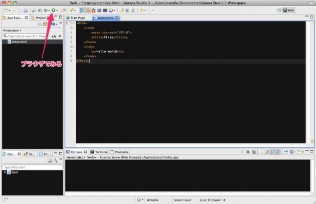 Web - firstproject_index.html - Aptana Studio 3 - _Users_candle_Documents_Aptana Studio 3 Workspace-1