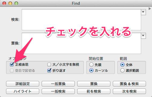 Find-3