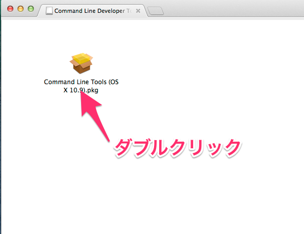 Command_Line_Developer_Tools_と_Command_Line_Developer_Tools-3