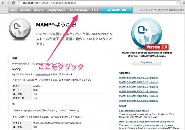 MAMP-4