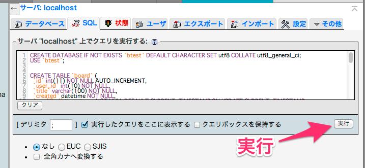Mysql mysqldump joppot - Sql create table auto increment ...