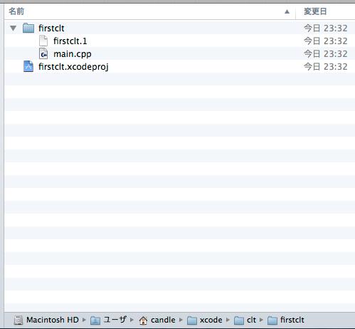 firstclt_と_firstclt