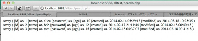 localhost_8888_alltest_peardb_php_と_Web_-_alltest_peardb_php_-_Aptana_Studio_3_-__Applications_MAMP_htdocs_と_MAMP
