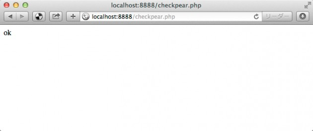 localhost_8888_checkpear_php