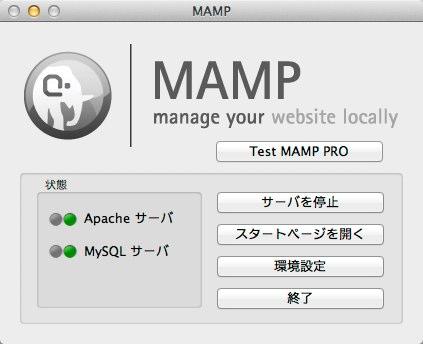 MAMP-5