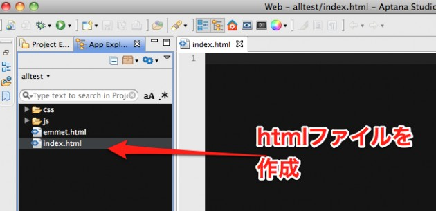 Web - alltest_index.html - Aptana Studio 3 - _Applications_MAMP_htdocs