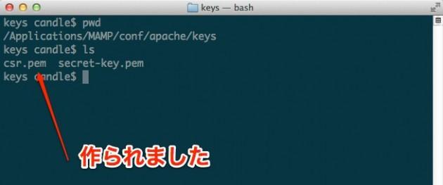 keys — bash-3