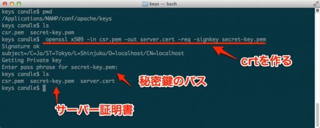keys — bash-4