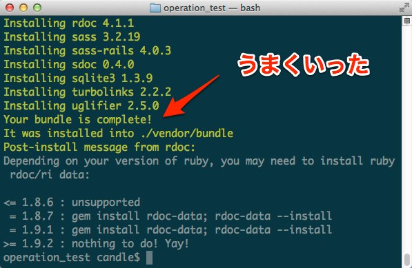 operation_test — bash-3
