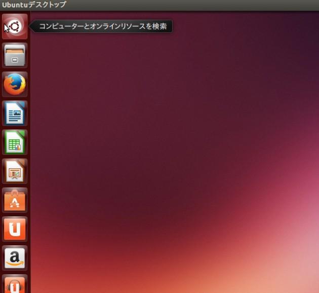 ubuntu__Running_ 10