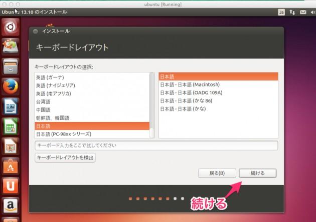 ubuntu__Running_ 4