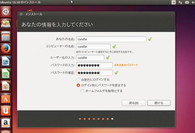 ubuntu__Running_ 5