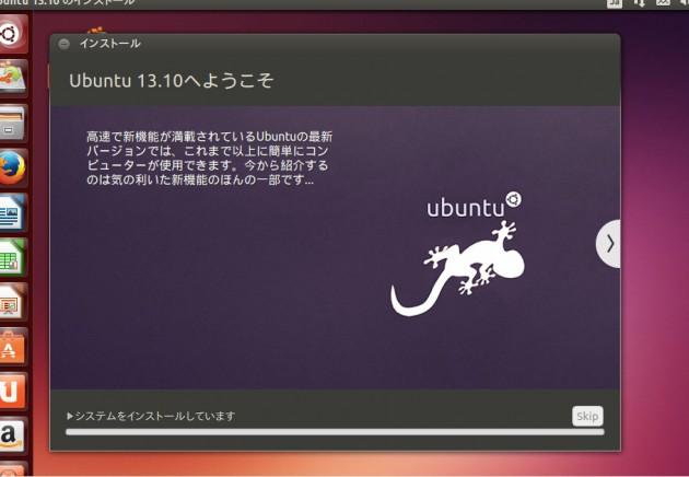 ubuntu__Running_ 6