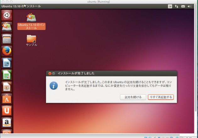 ubuntu__Running_ 8
