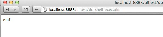 localhost_8888_alltest_do_shell_exec.php