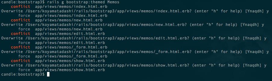 bootstraptheme