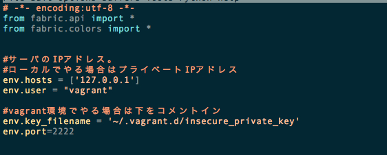 vagrantaccesssetting
