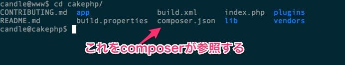 jsoncomposer