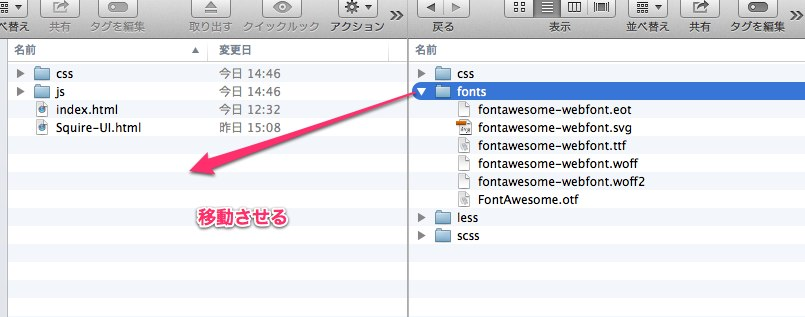 font-awesome430moved