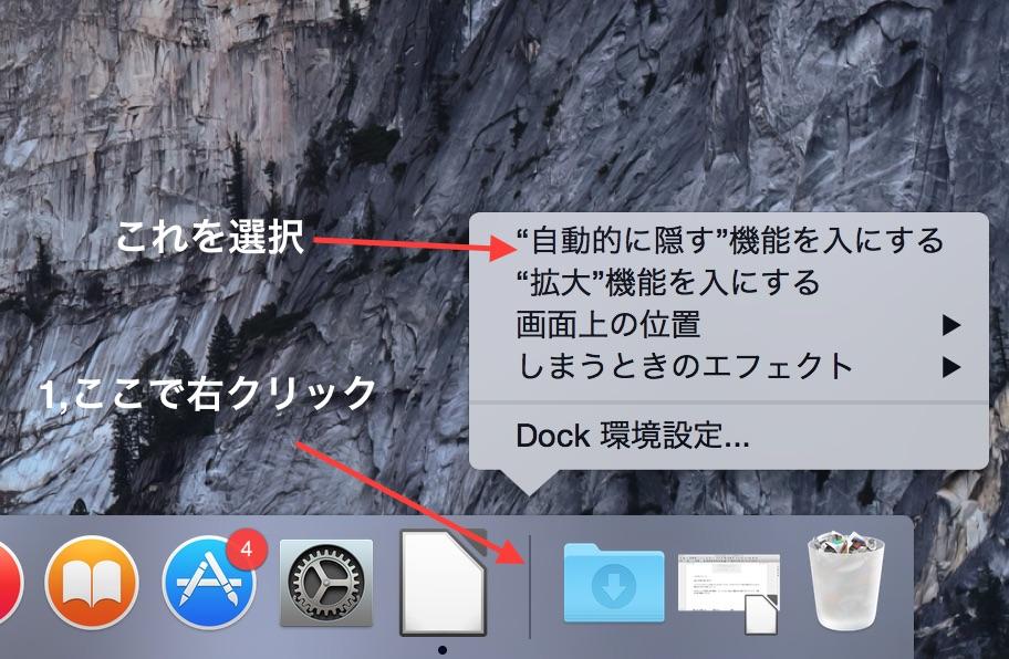 dockrightclick