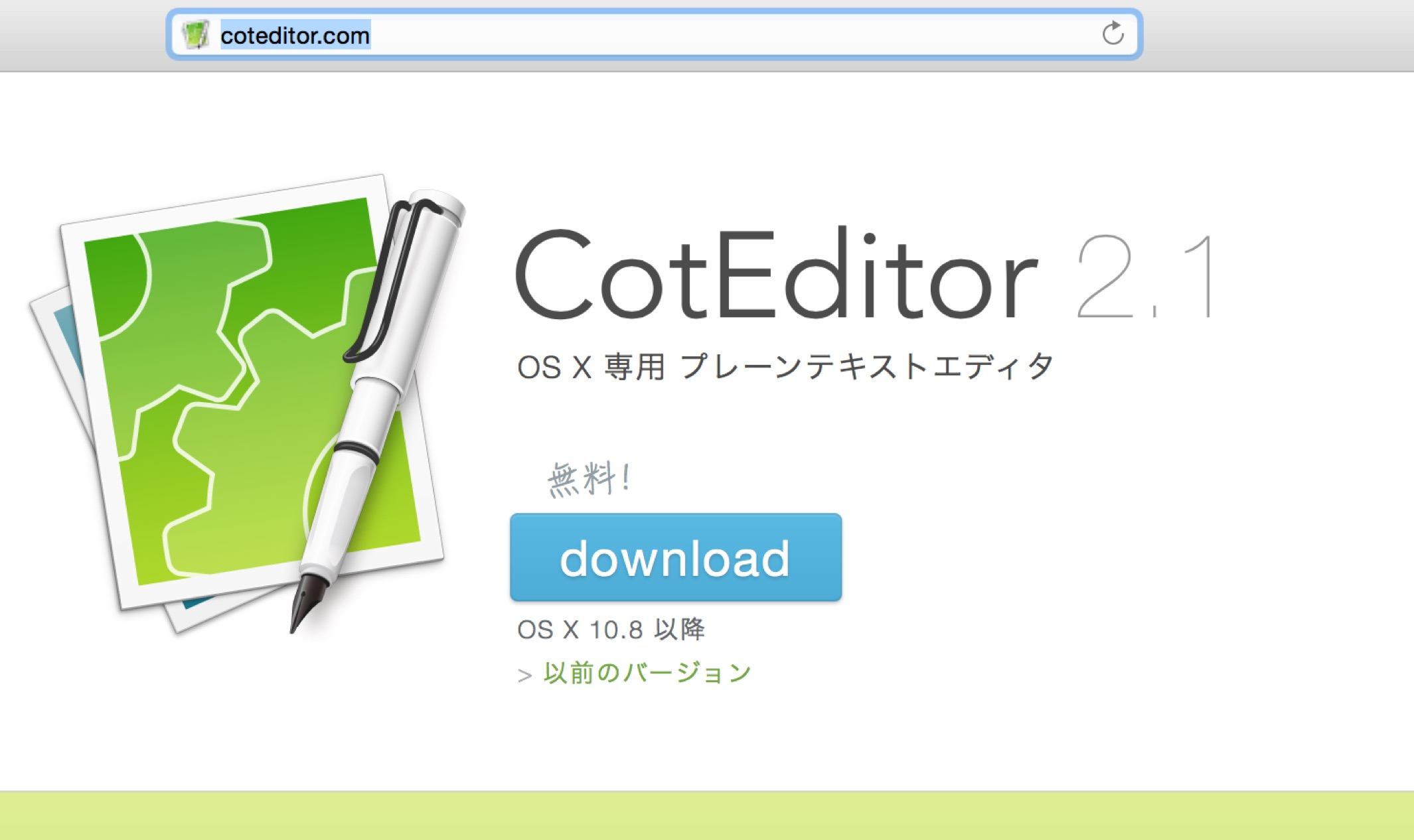 downloadcoteditor