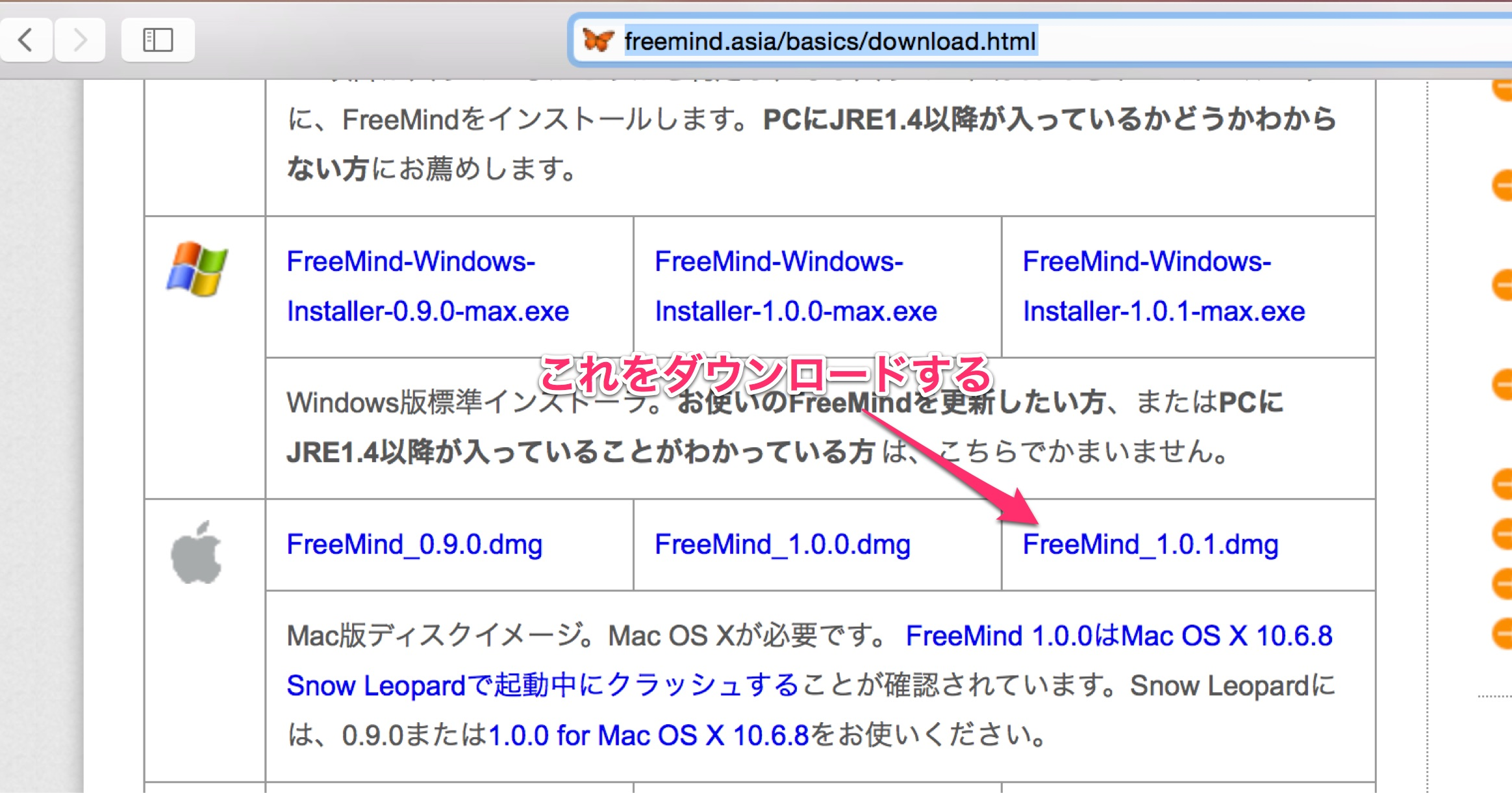 downloadfreemind101